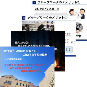 DL_event_tankyu-ict