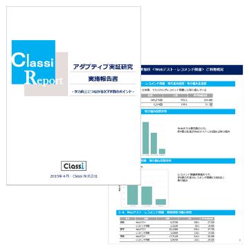 classi-dl-image02